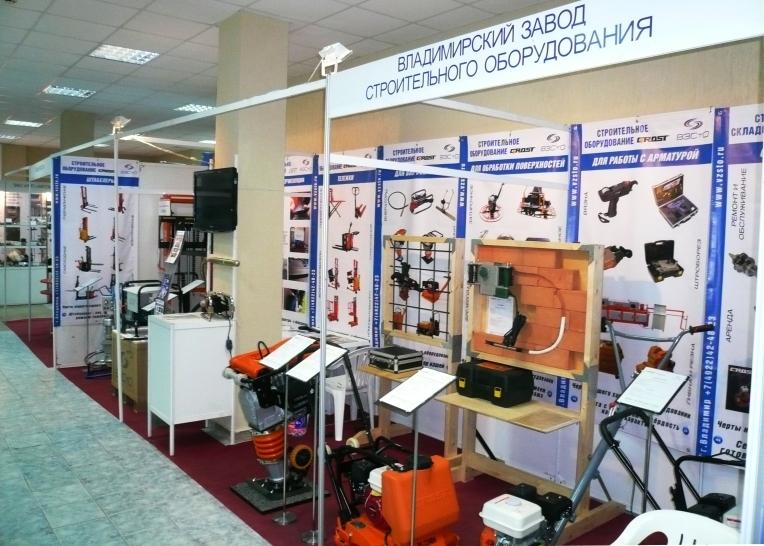 Владимирский завод строительного оборудования