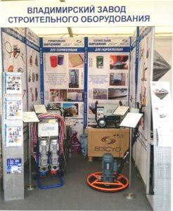 Владимирский завод строительного оборудования - участник IV экономического форума