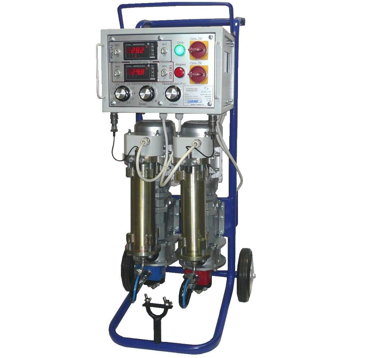установка для напыления пенополиуретана ДУГА П5Т