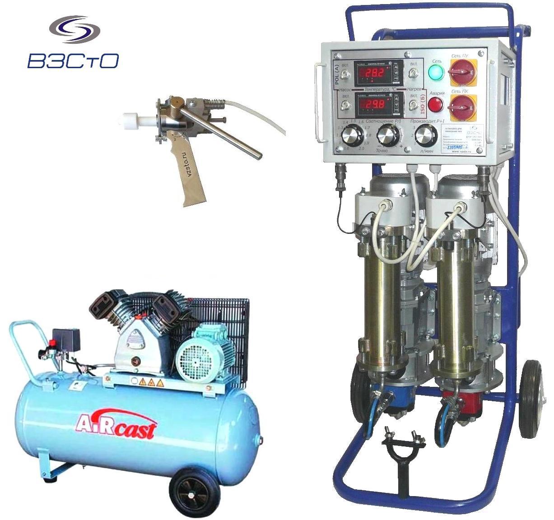 пенополиуретан установка с подогревом компонентов ДУГА® П5Т