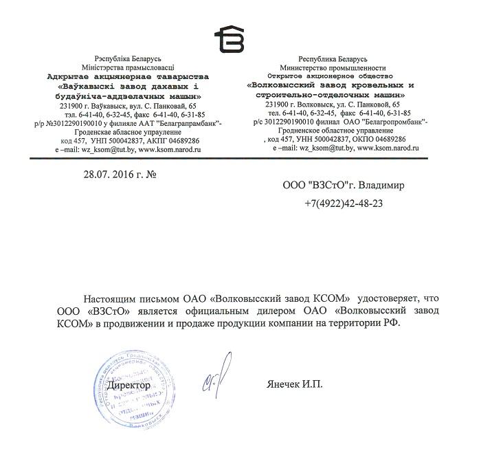 Сертификат КСОМ