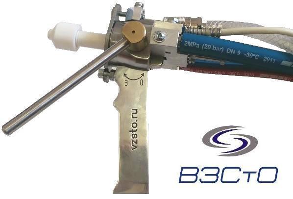 пистолет-распылитель для ппу ДУГА РП5